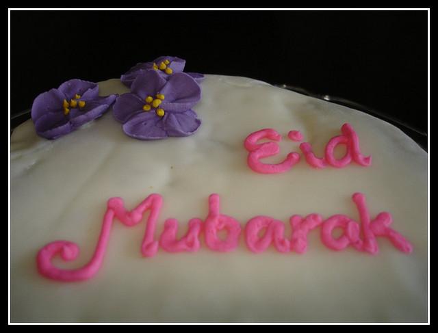 Eid Cake Beauty eid mubarak