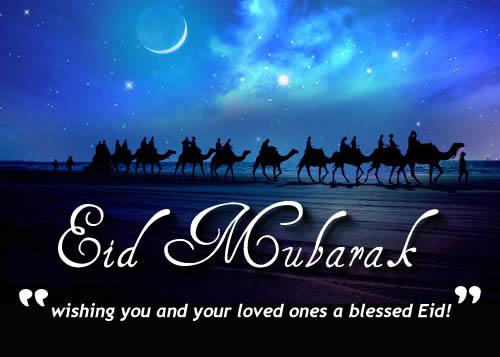 Smart Wish eid greetings
