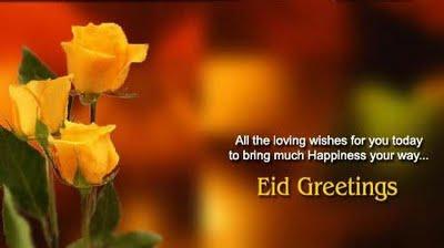 Cool Greetings eid cards