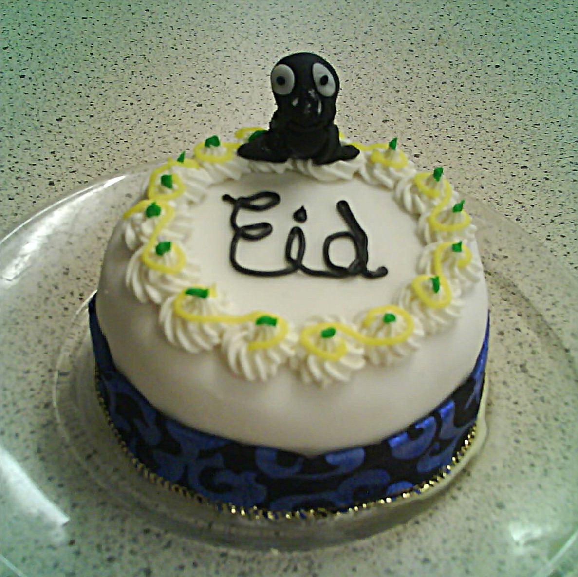 Cream Cake eid wishes