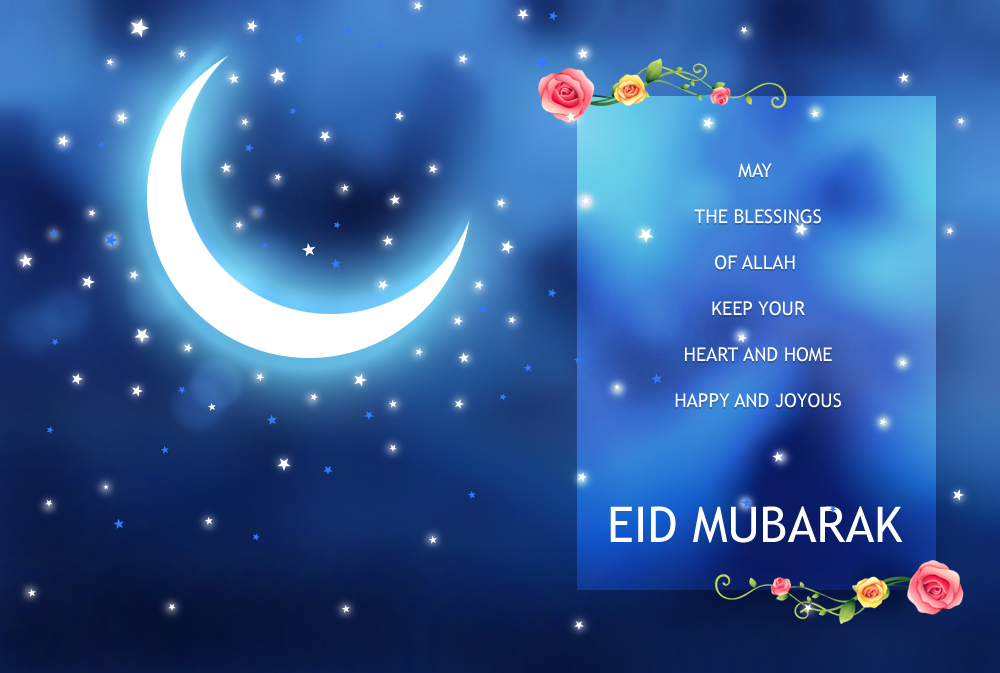 Beautiful Moon eid cards