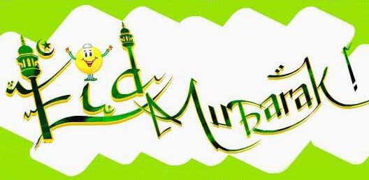 Cool Eid Card eid cards