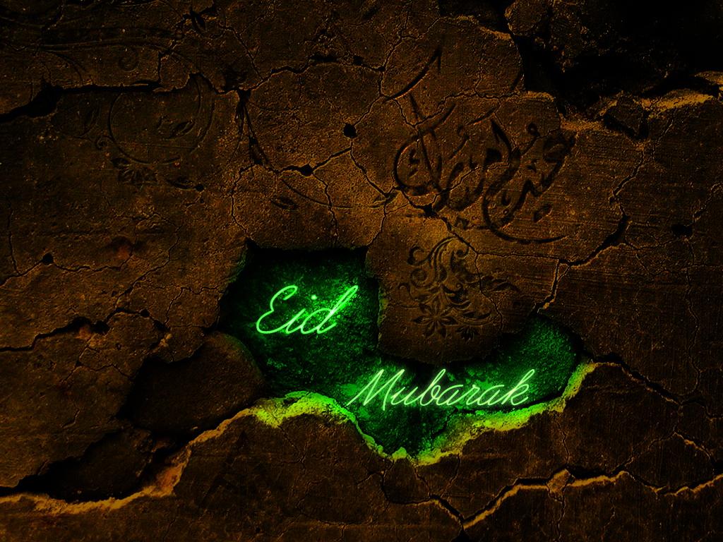 HD Eid Wallpaper eid cards