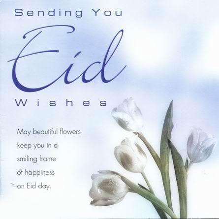 Eid Gift eid greetings