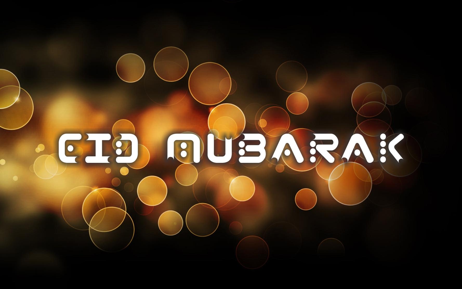 Stylish Card eid greetings