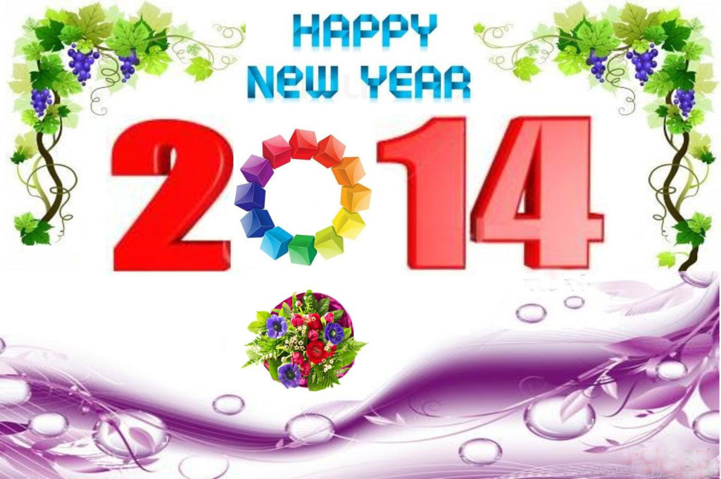 Mind Blowing New Year Wallpapers Free Download