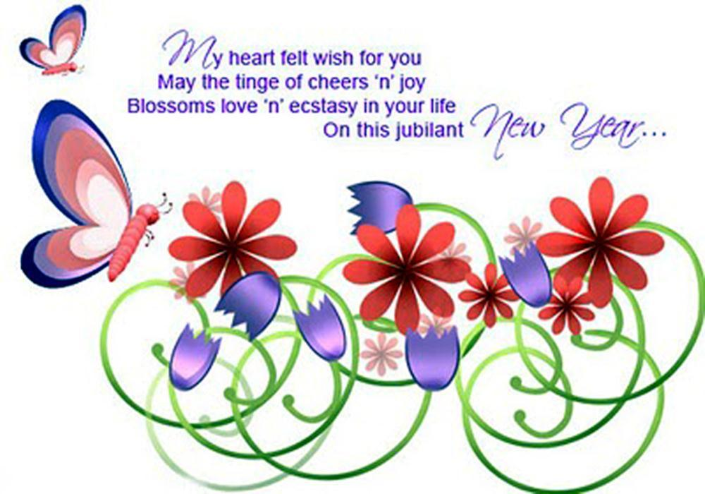 Heart Felt new year greeting