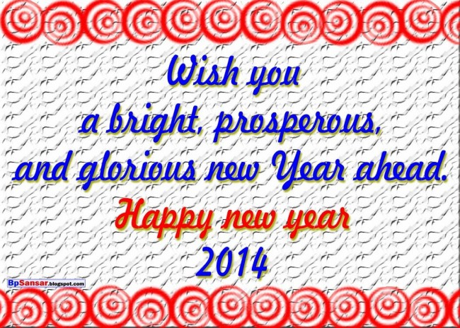 Prosperous New Year new year greetings 2014